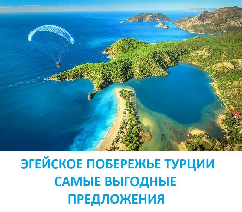 marmaris-from-chisinau
