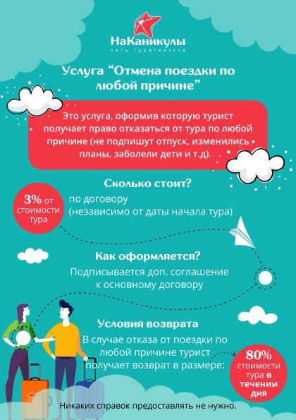 izobrazhenie_viber_2020-02-06_14-06-10