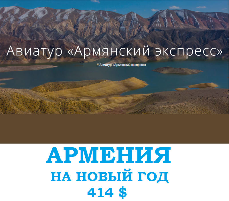 screenshot-www-i-travel-com-ua-2019-12-17-10_42_19